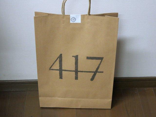 417 by EDIFICEのタイプライタークロスのシャツジャケット
