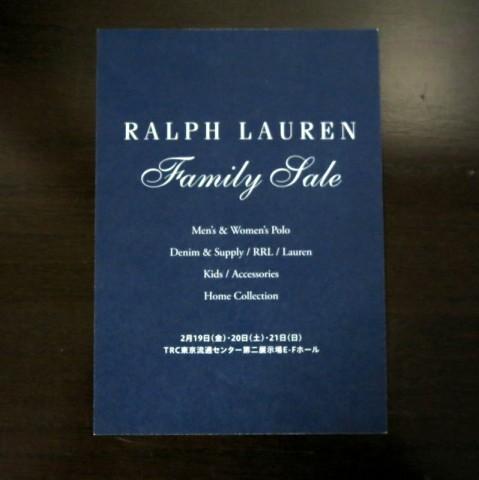 ラルフローレンのファミリーセール-2016年の情報