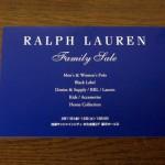 ラルフローレンのファミリーセールは招待状なしでも大丈夫!?