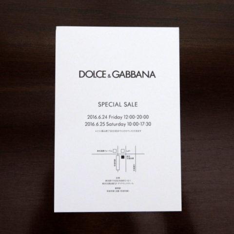 DOLCE&GABBANAのスペシャルセール
