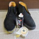 スエード靴のプレケアには防水スプレーがお勧め