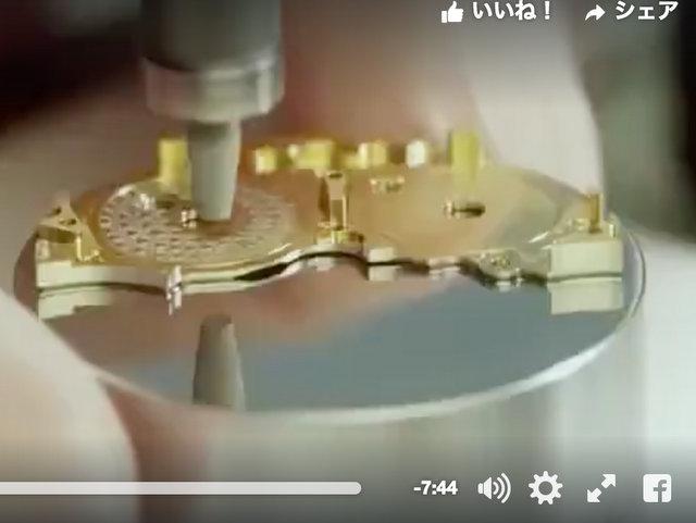 パテックフィリップの腕時計が作られる様