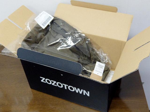 hoboのバケツ型のポーチをZOZOのセールで購入