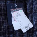 アオイのファミリーセールでヘルノのダウンコートを半額購入