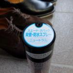 防水スプレーを使う前の注意点 – 換気は大切!!