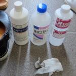 白いスニーカー、ビブラムソールの汚れを完璧に落とす方法